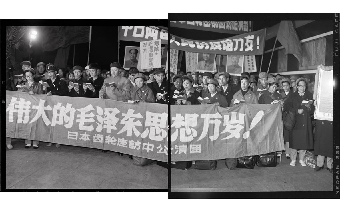 kina_kulturalis_forradalom-4.jpg