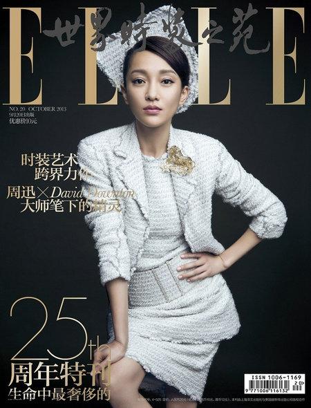 zhou-xun-elle-cover.jpg