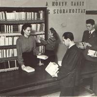Az ürömi könyvtár története