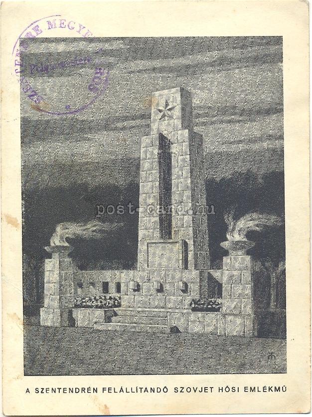 szovjet-hosi-eml-terv.jpg