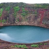 Kerið kráter, a Hekla vulkáni tája, Seljelandsfoss vízesés