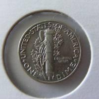 Fasiszta jelkép egy amerikai pénzérmén