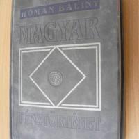 Hóman Bálint: Magyar pénztörténet 1000–1325