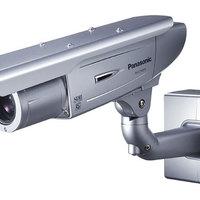 A munkahelyen alkalmazható elektronikus megfigyelőeszközökről