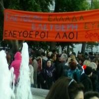 Eurogroup – Athén utcaképekkel - Eurogroup
