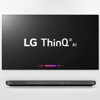 Mesterséges intelligenciával és új processzorral debütál az LG 2018-as prémium tévékínálata