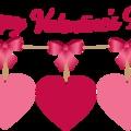 Valentin-napi ajándéktippek