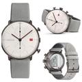 A modern idők szimbóluma. Bauhaus óra a Junghanstól.