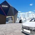 Az Audi e-tron Sportback meghódítja a virtuális világot