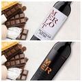 Ezekkel a csoki-bor kombinációkkal garantáltan emlékezetessé teheted a Valentin-napot!