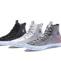 Sneaker a hulladékmentes jövőért