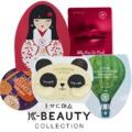 K-Beauty!   Fedezd fel a hibátlan bőr titkát!