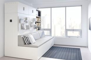 Az IKEA a jövő lakhatási megoldásait kutatja az emberek többsége számára