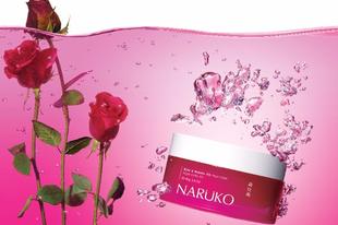 Narüko rózsás hidratáló gél maszk
