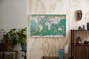 Újra láthatáron az utazás a LEGO® Art óriási világtérképével