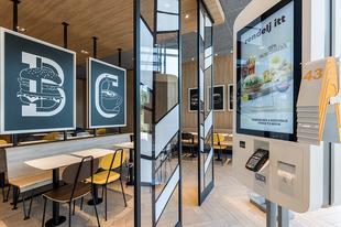 Kaposváron nyitotta meg legújabb éttermét a hazai McDonald's
