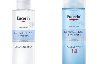 Bőröd imádni fogja: tisztíts és hidratálj egyetlen lépésben!