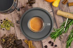 Te mit tudsz a kávéról?