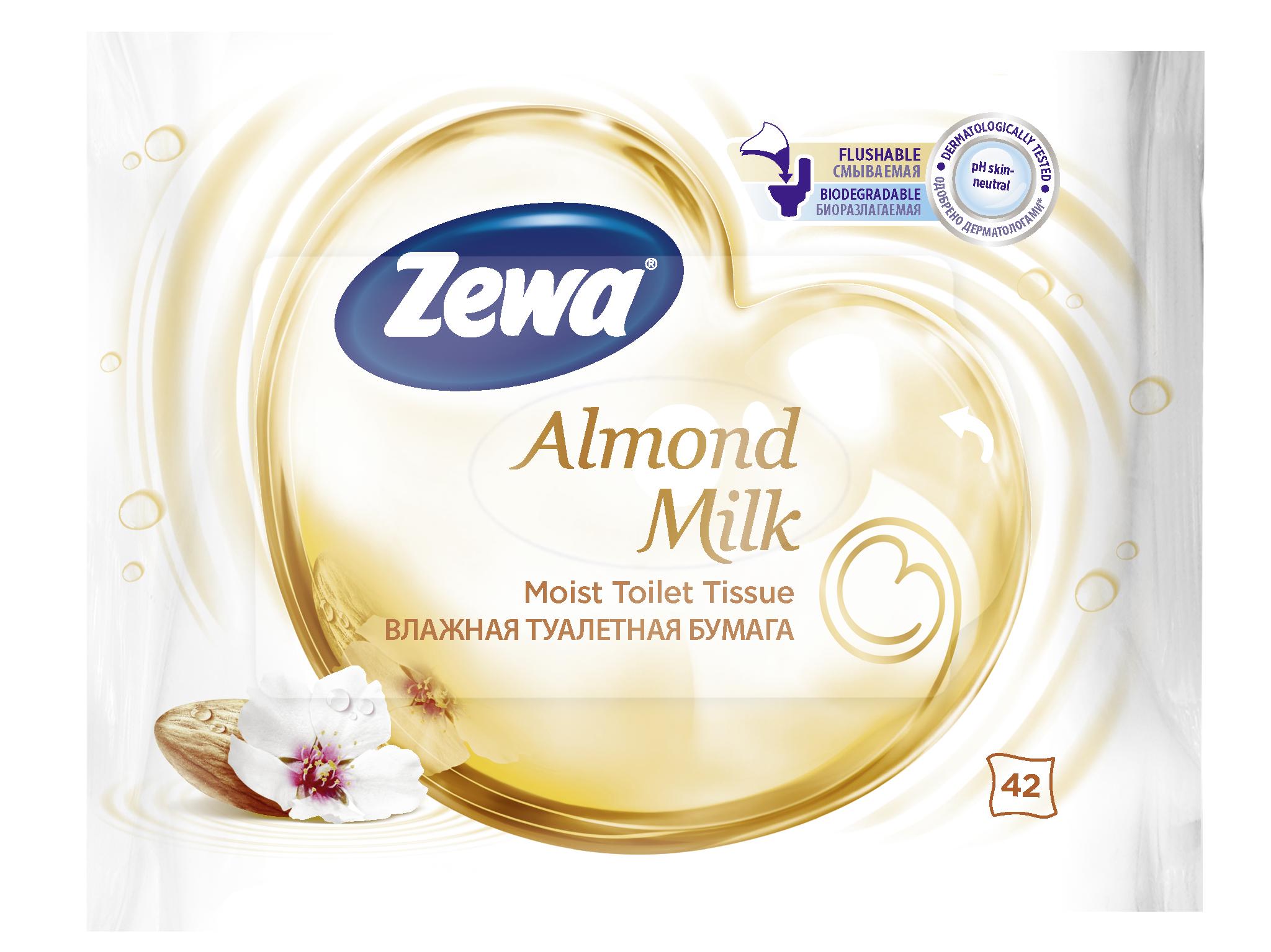 A hozzá illő Almond Milk nedves toalettpapírral együtt tökéletes párost alkotnak.<br /><br />
