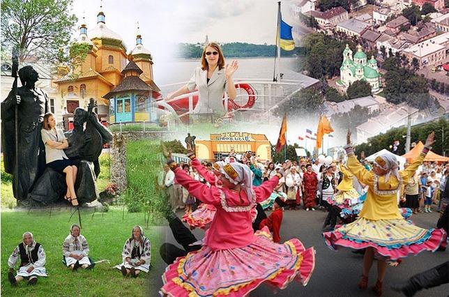 3886487-UKRAINE_Ukraine.jpg
