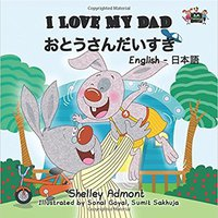 I Love My Dad (English Japanese Bilingual Books, Japanese Children Books): Japanese Kids Books,japanese Children Stories (English Japanese Bilingual Collection) (Japanese Edition) Download
