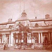 Podmaniczky-Vigyázó kastély, Rákoskeresztúr