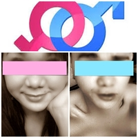 A prostitúció ezer arca a Fülöp-szigeteken 2. - Fiú-lány-fiú?