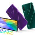 Teszt: Huawei Y6p