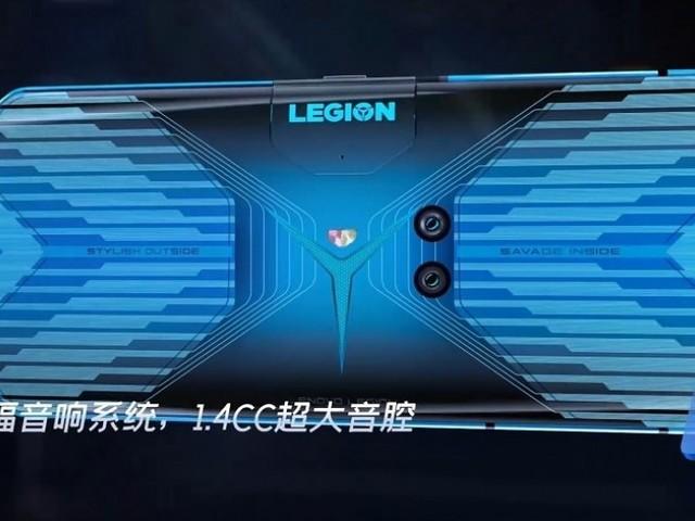 Igazán formabontó lehet a Lenovo Legion