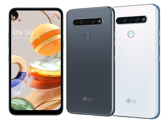Teszt: LG K61