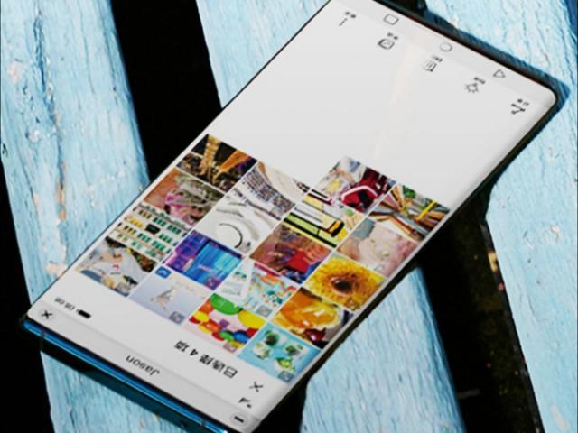 Képernyő alatti kamerás telefont villanthat a Huawei