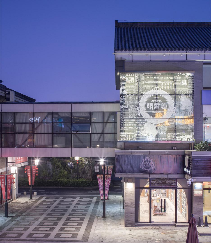 yangzhou-zhangshuge-li-xiang-yangzhou-china_dezeen_936_0.jpg