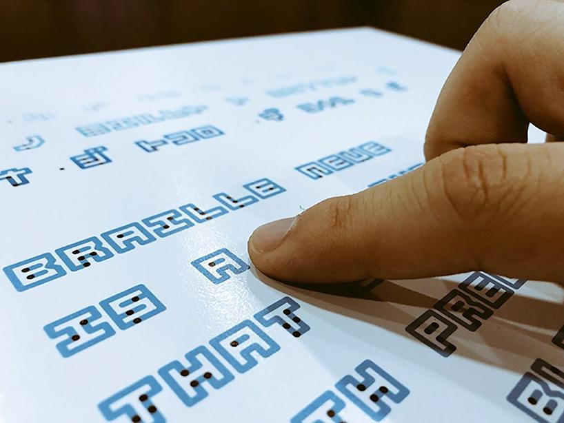 braille-neue-kosuke-takahashi-noko-05.jpg