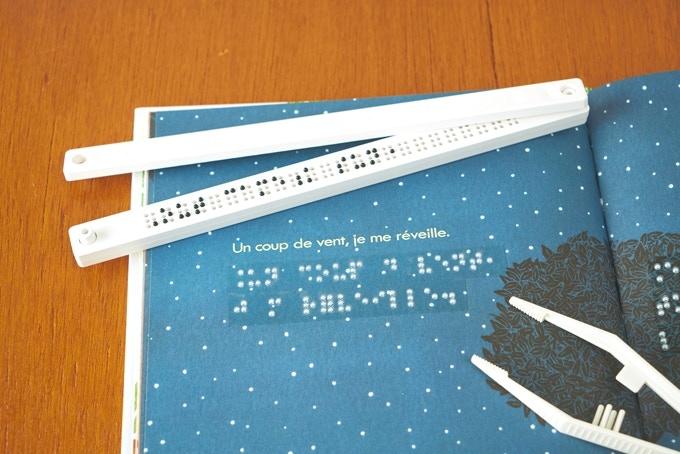vrailler-a-legolcsobb-diy-braille-nyomtato-noko-03.jpg