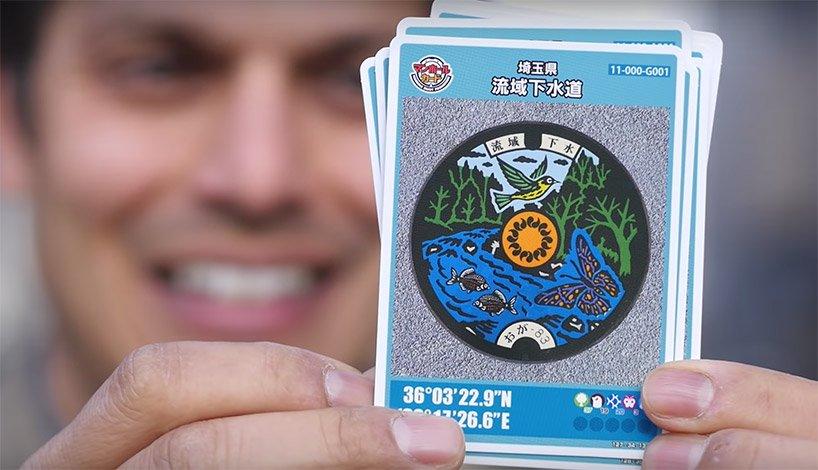 aknafedel-fesztival-tokioban-noko-010.jpg