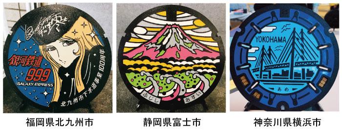 aknafedel-fesztival-tokioban-noko-012.jpg