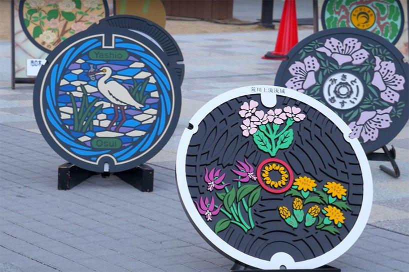 aknafedel-fesztival-tokioban-noko-08.jpg