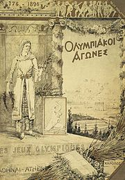 180px-Athens_1896_report_cover.jpg