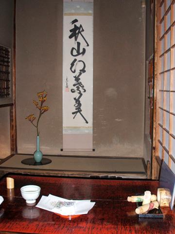 honke_owariya_japanese_noodle_restaurant_2.jpg