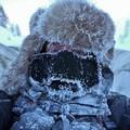 Hidegvér: 9 tipp a hideg kellemesebbé tételéhez