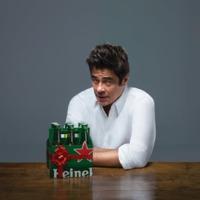 Újit a Heineken