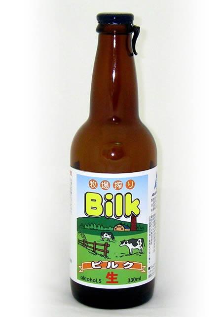tejes sör bilk
