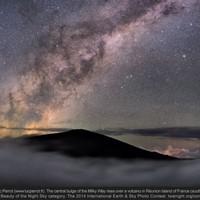 Nemzetközi 'Föld és Ég' fotó verseny