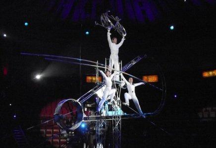 cirkusz1.jpg