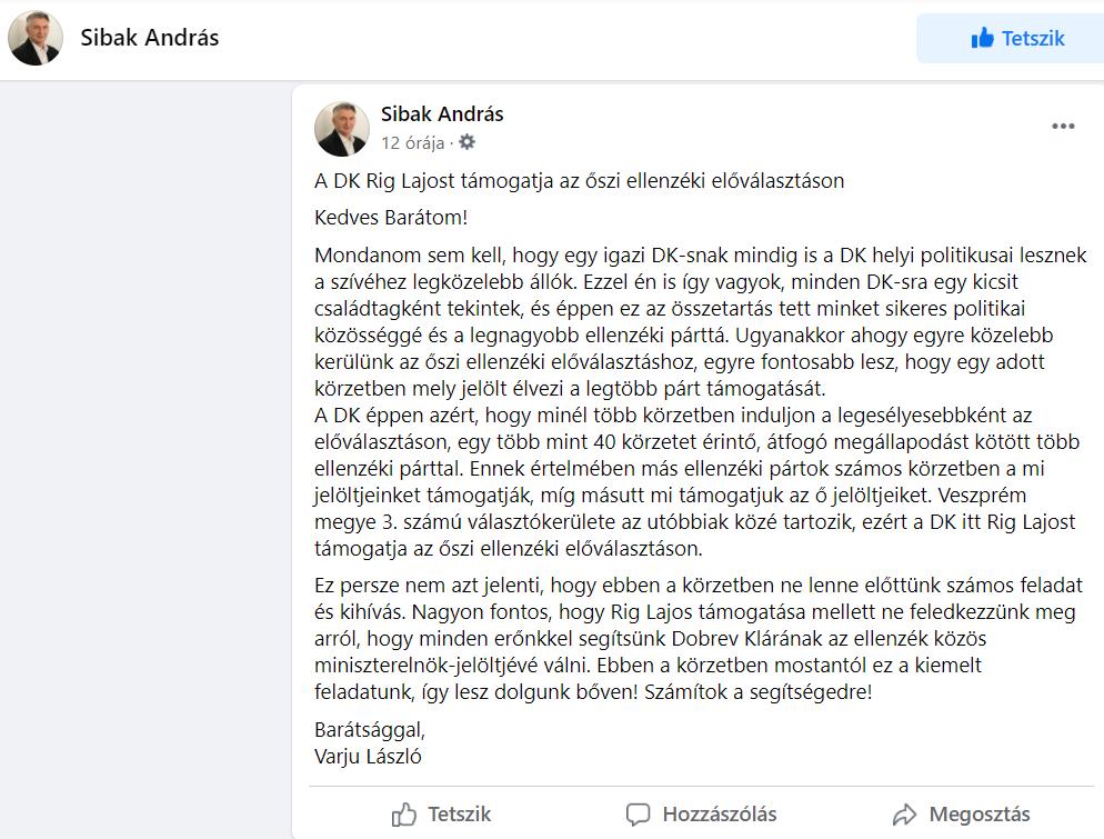 sibak_andras_rig_lajos_varju_laszlo.png