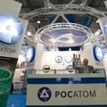 Lehet-e az atom kampánytéma?