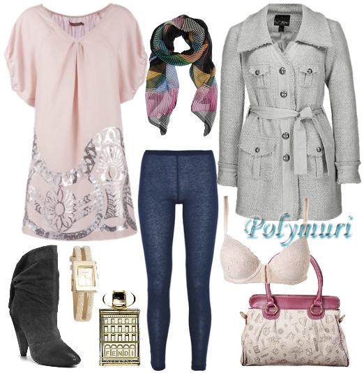 Címkék  táska óra ruha kendő kabát rózsaszín csizma parfüm fendi mintás  melltartó szürke legging ba87ab7192
