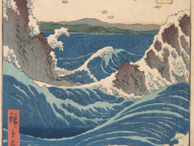 Urasima vízországi szelencéje