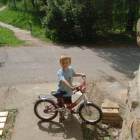 Bicikli 2.
