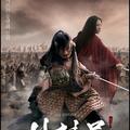 Bichunmoo - Tánc az égen (XIV. sz. Kína)